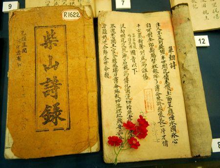 Tư liệu, thư tịch của Trung Quốc trực tiếp và gián tiếp thừa nhận Hoàng Sa và Trường Sa thuộc Việt Nam- Kỳ 2: Hoàng Sa và Trường Sa không tồn tại trong địa đồ hành chính Trung Quốc - Ảnh 1.
