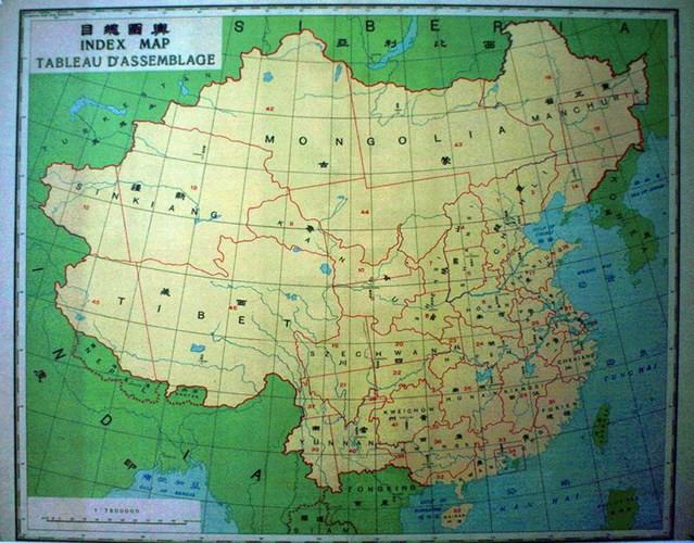Tư liệu, thư tịch của Trung Quốc trực tiếp và gián tiếp thừa nhận Hoàng Sa và Trường Sa thuộc Việt Nam- Kỳ 2: Hoàng Sa và Trường Sa không tồn tại trong địa đồ hành chính Trung Quốc - Ảnh 3.