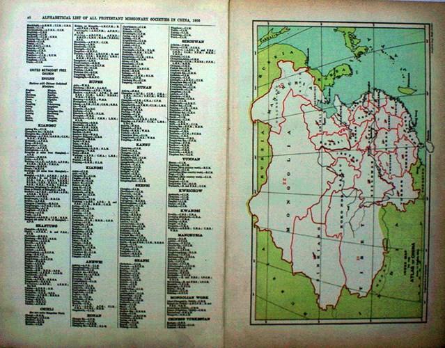 Tư liệu, thư tịch của Trung Quốc trực tiếp và gián tiếp thừa nhận Hoàng Sa và Trường Sa thuộc Việt Nam- Kỳ 2: Hoàng Sa và Trường Sa không tồn tại trong địa đồ hành chính Trung Quốc - Ảnh 2.