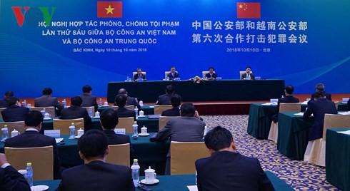 Hợp tác phòng, chống tội phạm lần thứ 6 Việt Nam - Trung Quốc - Ảnh 2.