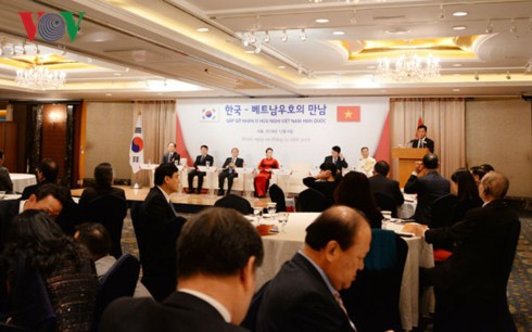 Chủ tịch Quốc hội gặp gỡ nhân sỹ hữu nghị Việt Nam – Hàn Quốc - Ảnh 1.