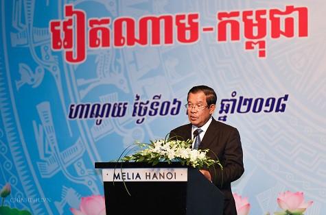 Có thể tạo sự bùng nổ mạnh mẽ về hợp tác Việt Nam - Campuchia - Ảnh 1.