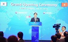 Cơ quan Xúc tiến thương mại-đầu tư Hàn Quốc mở văn phòng tại Đà Nẵng