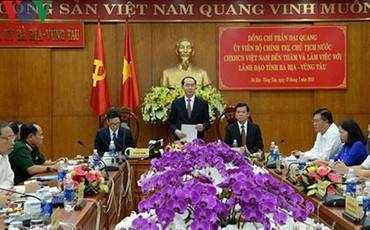 Chủ tịch nước làm việc với Ban Thường vụ Tỉnh ủy Bà Rịa - Vũng Tàu